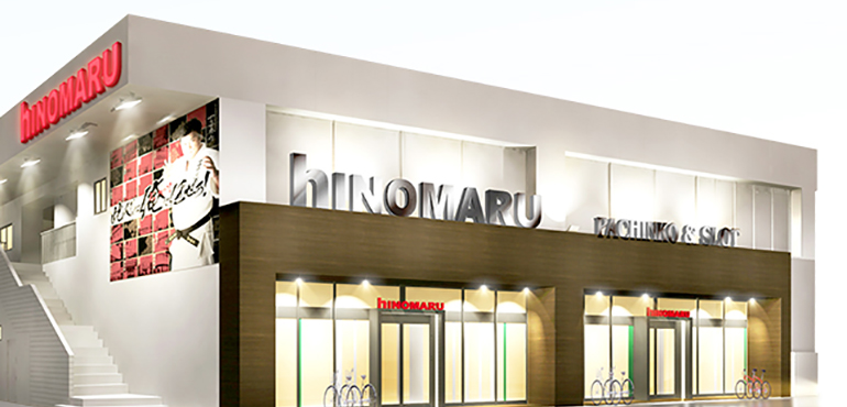 ヒノマル狛江店