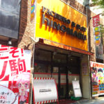ヒノマル駒沢店