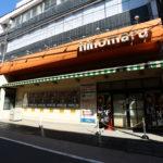 ヒノマル下井草店